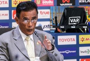 พล.ต.ท.อำนวย นิ่มมะโน โฆษกสมาคมกีฬาฟุตบอลแห่งประเทศไทย ในพระบรมราชูปถัมภ์ เปิดเผยถึงกรณีการระงับการใช้งานเทคโนโลยี VAR (Video Assistant Referee) ในศึกฟุตบอลโตโยต้าไทยลีก 2020